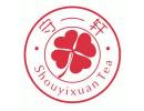 Shouyixuan Tea