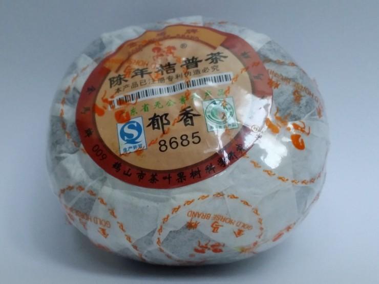 Пуэр в мандарине 8685