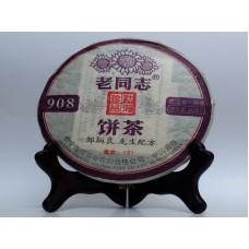 Старый товарищ Лао Тун Чжи Шу 908 (121)